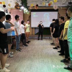 白梧桐·BBQ潮趴·团建聚会(科技园店)