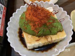 小象鼻头餐厅(十全街店)的冷豆腐