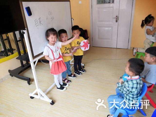 艾尚首府幼儿园