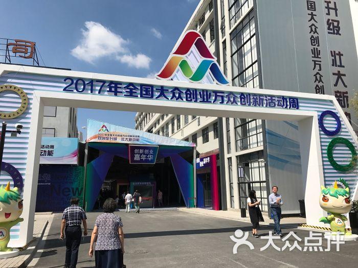 长阳谷创意产业园图片 - 第5张