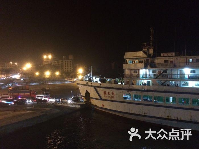 海安港客运站客运票务中心图片 - 第6张