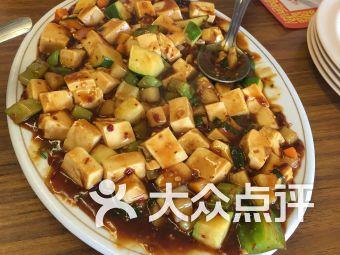 King Wong Chinese Food