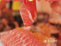 火社火锅(人民广场店)的和牛