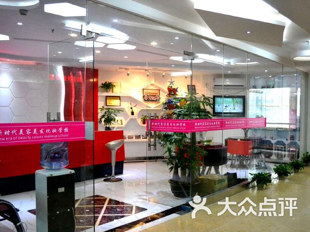 惠州新时代美容美发化妆美甲培训学校