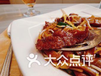 太平馆餐厅(尖沙咀店)