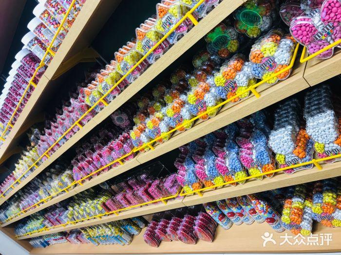 m 豆巧克力世界 上海 第21张