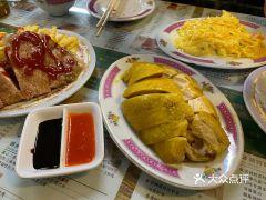 香港名發茶冰廳的海南鸡饭