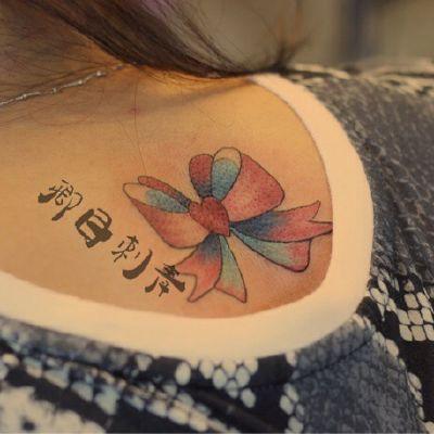 蝴蝶结#成都#纹身图