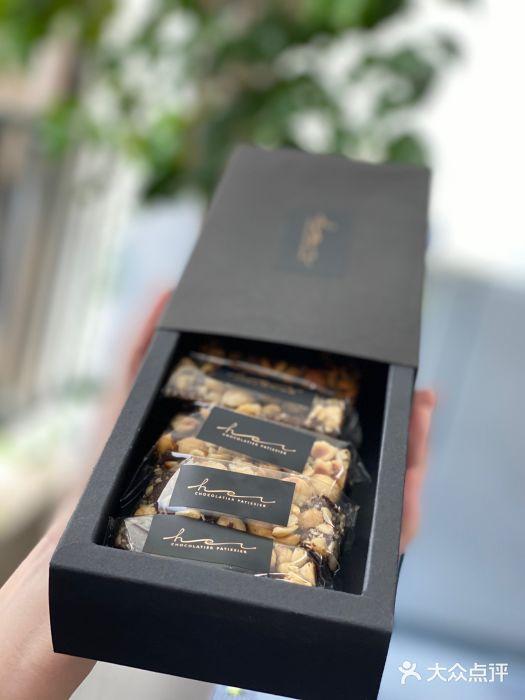 她的巧克力店 上海 第74张